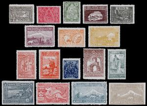 Armenia Scott 278-294 (1921) Mint LH VF Complete Set, CV $20.60