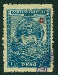 Paraguay 1925 #L9 U SCV (2018) = $1.00