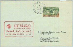 83221 - SENEGAL - Postal History - FIRST FLIGHT:  Dakar - Las Palmas  1965