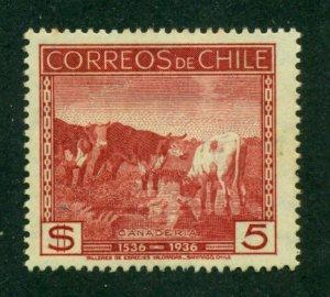 Chile 1936 #196 MH SCV (2020) = $5.75