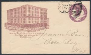 GEN. WESTERN AGENCY LARGE TAN ADVT COVER 1893 2¢ COLUMBIAN ENTIRE BR3513 HSAM