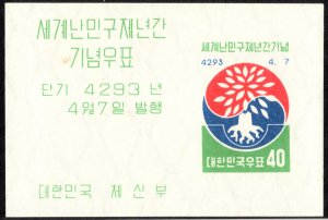 Korea Scott 304a Mint never hinged.