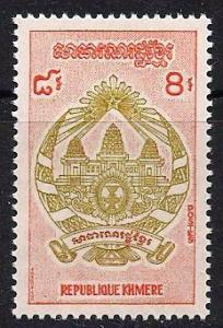 Cambodia ~ Scott # 266 ~ Mint NH