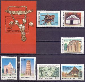 Kyrgyzstan. 1993. 5-11, bl1. Decoration architecture. MNH.