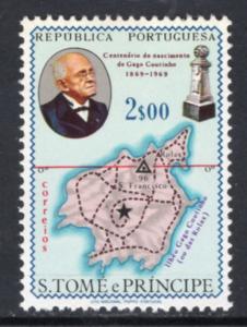 Sao Tome and Principe 397 MNH VF