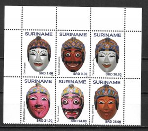 Surinam 1545 Masks block MNH