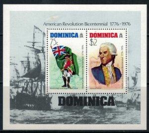 Dominica #477a* NH  CV $2.75  U.S. Bicentennial Souvenir sheet