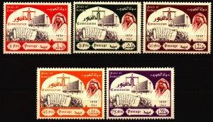 Kuwait Unused Hinged Scott 208 - 212