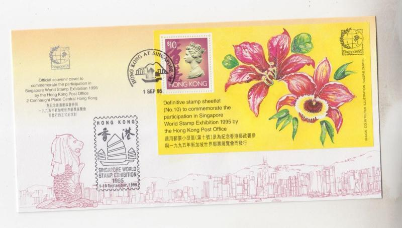 HONG KONG,1995 Singapore Stamp Exhibition $10.00 Souvenir Sheet, First Day cover