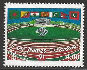 Sri Lanka 1991 5th South Asian Games stadium, Mint Never Hinged
