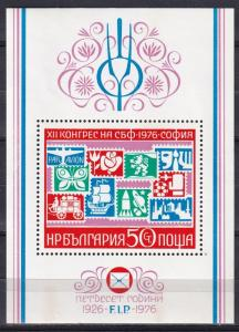 Bulgaria #2349  MNH  CV $3.00 (A18484)