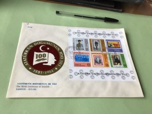 Turkey The Birth Centenary of  Mustafa Kemal Ataturk 1981 stamps Cover 52070