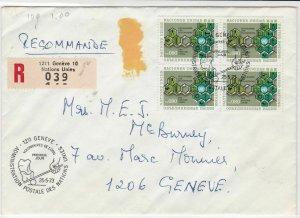 Geneva United Nations 1973 Registered stamps cover ref 21709