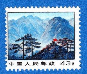 CHINA SC# 1034 MNH 42f 1969-72  CHINGKANG PEAK SEE SCAN