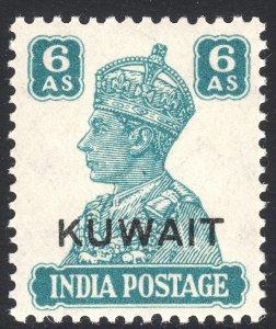 1945 British Kuwait KGVI 6 Annas issue MNH Sc# 68 Wmk 196 CV $14.50
