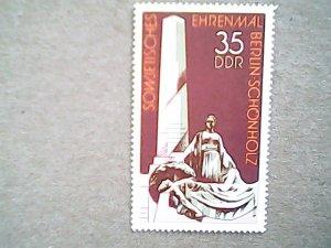 1977  German Democratic republic  #1851  MNH