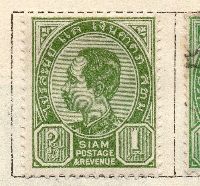 Siam Thailand 1900-04 Early Issue Fine Mint Hinged 1a. 181487