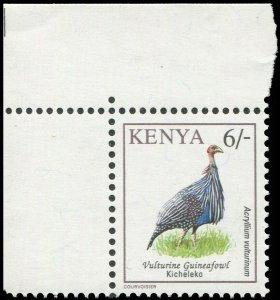 Kenya 1999 Sc 601A Birds Vulturine Guineafowl CV $5