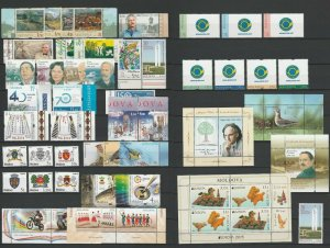 Moldova 2015 Complete year set MNH stamps, blocks and booklet