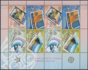 Makedonien stamp Europa CEPT mini sheet set MNH 2005 Mi 370-373 WS190519