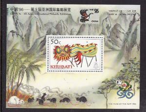 Kiribati-Sc#680-Unused NH sheet-China '96-Lunar New Year of the Rat-1996-