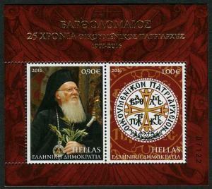 HERRICKSTAMP NEW ISSUES GREECE Sc.# 2745 Ecumenical Patriarch Bartholomew S/S