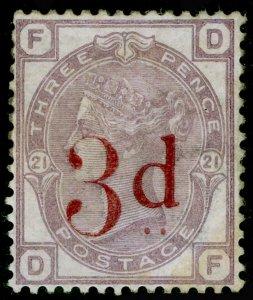 SG159, 3d on 3d lilac plate 21, M MINT. Cat £650. DF