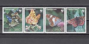 Udmurtia, 86-89 Russian Local. Butterflies strip of 4.