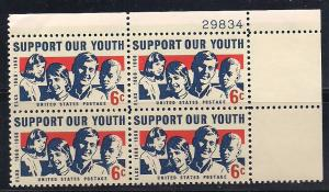 Plt Blk Sc# 1342 Support our Youth MNH #29834 UR