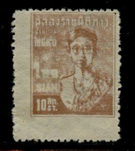 Thailand # 261a, Mint Hinge. CV $ 90.00
