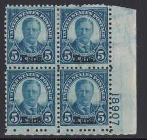 US #663 Fine OG  Plate block Bottom pair NH!