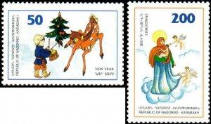 KARABAKH ARMENIA NEW YEAR CHRISTMAS CHILDRENS PAINTINGS SET 1997 MNH R17301cv