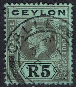 CEYLON 1912 KGV 5R BLACK/GREEN WMK MULTI CROWN CA USED