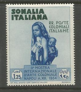 SOMALIA  169  MINT HINGED,  MOTHER AND CHILD