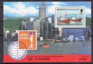 BRITISH ANTARCTIC 1997 Hong Kong '97 S/S; Scott 210a, SG 274; MNH
