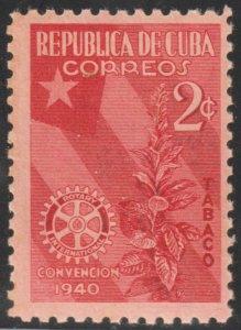 1940  Cuba Stamps Sc 362 Rotary Club Emblem Flag and Tobacco MNH