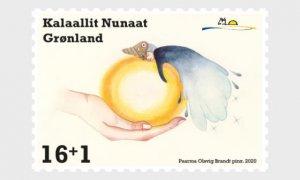 2020 Greenland Battle Against COVID-19 (Scott NA) MNH