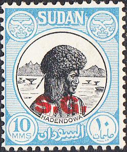Sudan #O49 MH