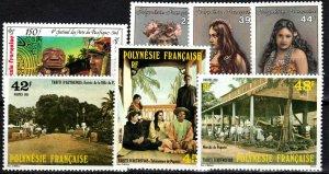 French Polynesia #403, 411-6  MNH CV $9.15 (X2334)