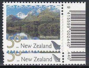 NEW ZEALAND 2003 50c SOLID SILVER FERN Error MNH - CP cat NZ$3500..........54346