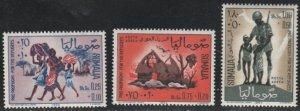 Somalia #B54, CB13-CB14 MNH Full Set of 3