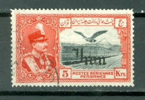 IRAN #C55...USED NO THINS...$1.00