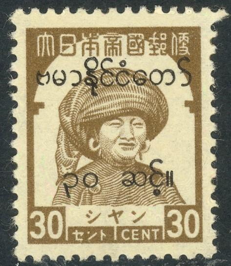 BURMA JAPANESE OCCUPATION 1944 30c Brown SHAN WOMAN w Surcharge Sc 2N64 MNH