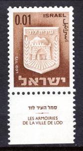 Israel 276 With Tabs MNH VF