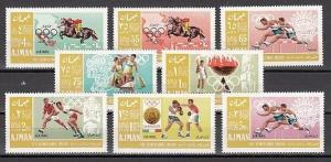 Ajman, Mi cat. 189-196 A. Summer Olympics issue. *