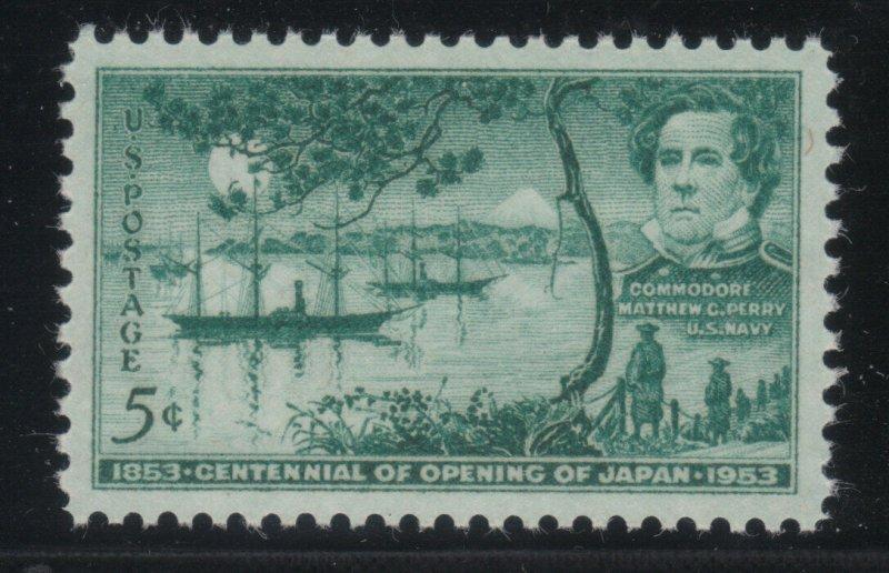 MOstamps - US #1021 Mint OG NH Grade 95 with PSE Cert - Lot # MO-1638 SMQ $25