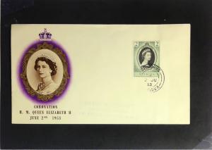 Antigua - 1953 Queen Elizabeth II Coronation FDC / Minkus Cache - Z2345