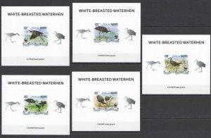 LX176 IMPERF 2013 MALDIVES WWF WATERHENS WATER BIRDS !!! UV CARDBOARD 5BL MNH