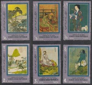 Yemen; Famous Art of China, 1971, Full Set Of 6, MNH