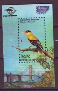 J25126 JLstamps 1997 indonesia s/s mnh #1725 bird